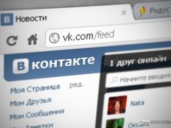 Георгий Лобушкин: «Вконтакте» несобираются отключать, неверьте слухам