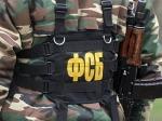 ИзФСБ похитили всю информацию осекретной аппаратуре