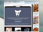 Социальная сеть «ВКонтакте» открыла новый фронт борьбы спиратами