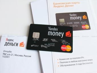 «Яндекс.Деньги» создали сервис для выставления счетов