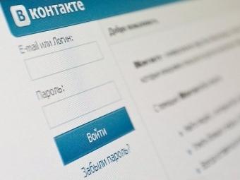 «ВКонтакте» и«Яндекс» вошли вдесятку популярнейших сайтов вмире