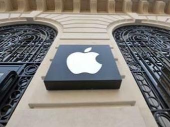 Apple нанимает экспертов-автомобилистов