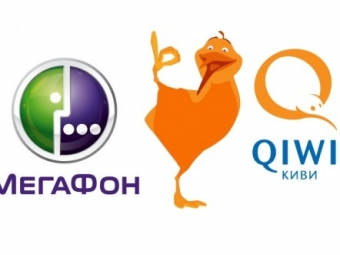 «МегаФон» иQIWI запустили совместный электронный кошелек
