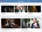 «ВКонтакте» удалила музыку изновой версии приложений для iPhone иiPad
