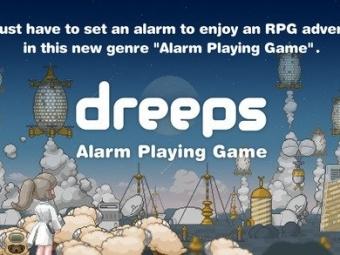 Японский разработчик выпустил мобильную игру, вкоторой ненужно ничего делать