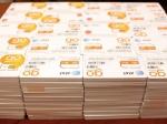 Спецслужбы США иВеликобритании взломали системы крупнейшего производителя SIM-карт