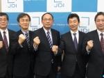 Japan Display может построить вЯпонии завод для выпуска ЖК-дисплеев для устройств Apple