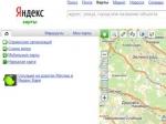 В России будет создана новая кадастровая карта