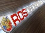 «Рособоронэкспорт»: санкции вотношенииРФ оказались выгодными для ведомства