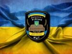 Мининформ начал набор винформационные войска Украины
