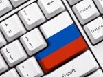 Российский хостинг-провайдер прекращает работу сКрымом
