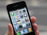 ФБР разработало новое приложение для iPhone