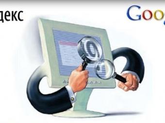 Google обошел «Яндекс» помобильной аудитории вРоссии