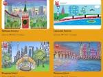 Московские школьники придумают дизайн электронных карт