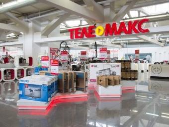 Сеть магазинов «Телемакс» полностью прекратила работу вПетербурге