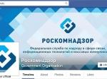 ВКрыму начали блокировать запрещенные вРоссии интернет-ресурсы