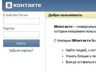 «ВКонтакте» обвинил «Яндекс» в порнографии