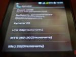 Мобильная связь наЛуганщине отсутствует из-за повреждения кабеля— МТС-Украина