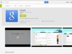 Google купила самый дорогой домен вмире