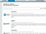 Насайте Shopolog.ru создан тематический каталог поподбору сервисов для интернет-коммерции