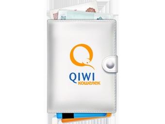 Электронные кошельки QIWI пользуются популярностью у детей и подростков