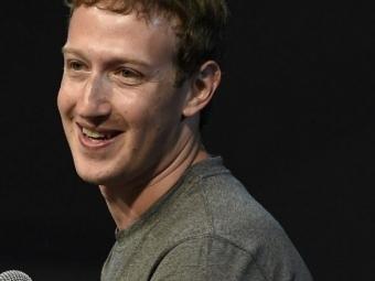 Цукерберг оглавном вопросе насобеседовании