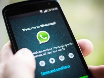 Банковские счета пользователей WhatsApp под угрозой