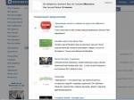 Во «ВКонтакте» распространяется SMS-троянец, способный обходить защитный механизм CAPTCHA
