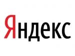 «Яндекс» вводит в работу англоязычный сервис «Рейкьявик»