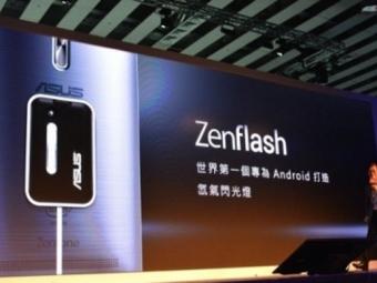 Asus ZenFlash иLolliFlash— аксессуары для «мобильного фотографа»