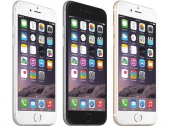 Apple добавит вновые iPhone технологию Force Touch иможет выпустить его врозовом цвете— СМИ