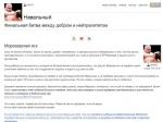 Вице-спикер Госдумы не подавал иска к блогеру Навальному