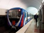 Точек доступа кWi-Fi настанциях метро небудет
