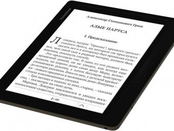 PocketBook поднял цены наэлектронные книги