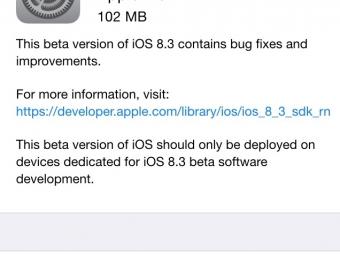 Apple выпустила третью бета-версию iOS 8.3
