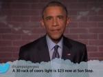 Барак Обама непользуется смартфоном