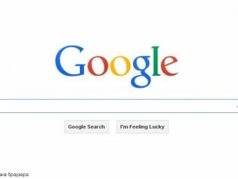 ФАС рассмотрит жалобу «Яндекса» наGoogle вапреле
