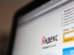 «Яндекс» сообщает озакрытии сервиса «Яндекс.Закладки» с13апреля 2015 года