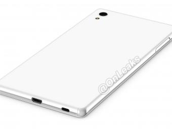 Слухи: Sony Xperia Cosmos ориентирован населфи