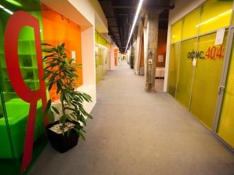 ВСМИ появилась информация отом, что Яндекс открывает офис вКитае