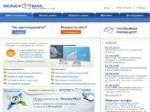 Москвичи смогут погашать долги через платежную систему в интернете