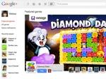 Большинство пользователей Google+ не проявляют активности