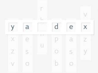 Яндекс.Диск научился распознавать текст наизображениях