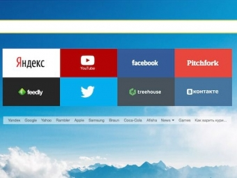Вышла бета-версия нового «Яндекс.Браузера»
