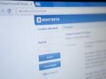 «ВКонтакте» ищет главного редактора раздела видео
