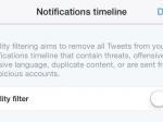 Twitter поможет знаменитостям удалять троллей изленты твитов