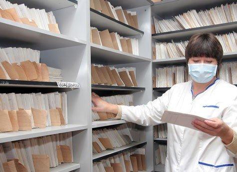 Пациенты получат доступ кэлектронным медкартам
