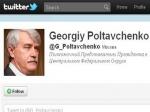 Полтавченко поделился в Твиттере своими впечатлениями о Петербурге