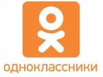 Социальной сети «Одноклассники»— 9 лет