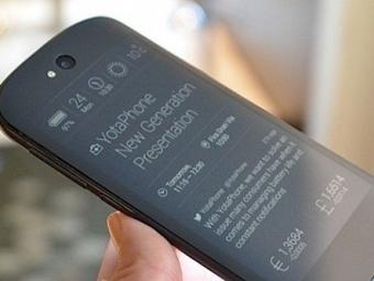 YotaPhone вближайшие месяцы выйдет накитайский рынок